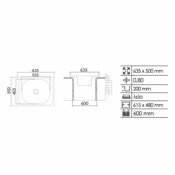 Νεροχύτης 63.5x50 Inox AISI304 Μονός 04891 (2)