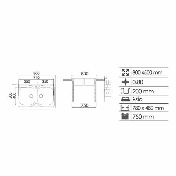 Νεροχύτης 80x50 Inox AISI304 Διπλός 04894 (2)