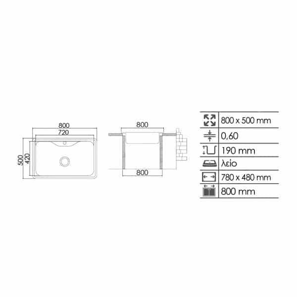 Νεροχύτης 80x50 Inox AISI304 Μονός 04892 (2)