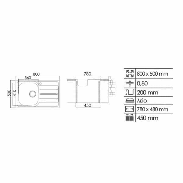 Νεροχύτης 80x50 Inox AISI304 Μονός Αριστερός με Μαξιλάρι 04893 (2)